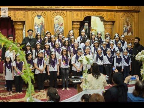 كورال أطفال الملاك ميخائيل بكنيسة الشهيد مارجرجس بدسوق 2016