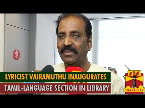 Lyricist Vairamuthu Inaugurates Tamil-Language Section in US Consulate