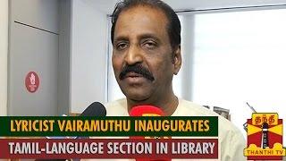 Lyricist Vairamuthu Inaugurates Tamil-Language Section in US Consulate