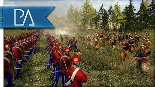 Samurai Ambush is Set...But Will It Work? - Total War: Shogun 2