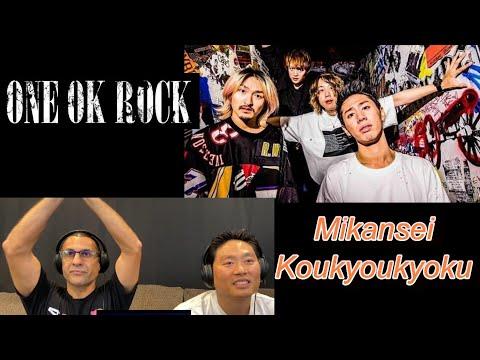 ONE OK ROCK -  Mikansei Koukyoukyoku (2013 TOUR LIVE)