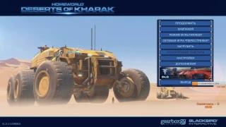 Dozkoz и Homeworld: Deserts of Kharak. 1 стрим (2 часть).