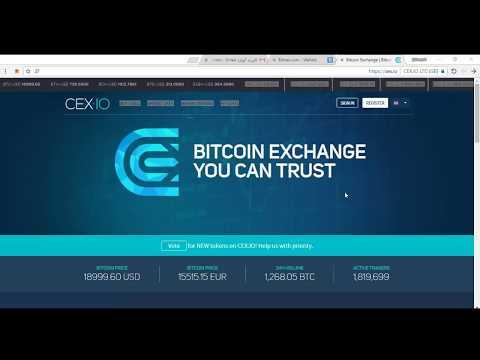 شرح منصة CEX  التوثيق والايداع والشراء والنقل