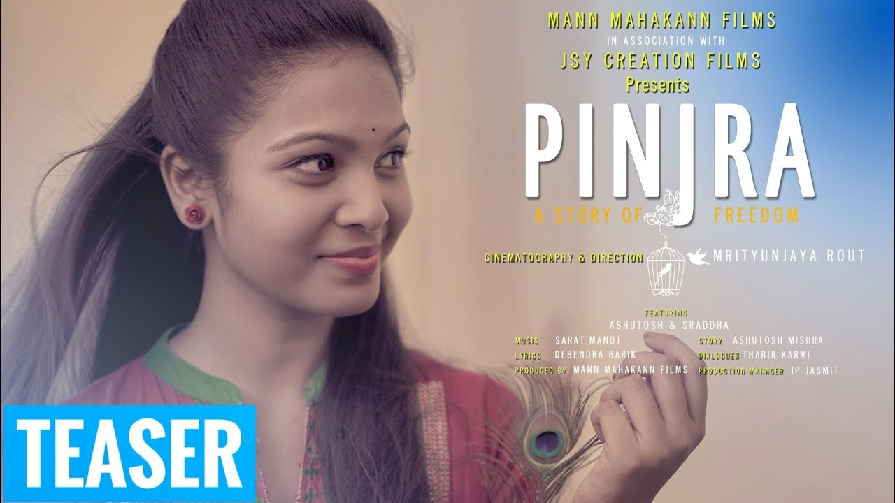 PINJRA (A Story of Freedom) // OFFICIAL TEASER // JOJO J5 PRODUCTION