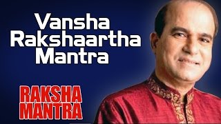 Download Hindi Video Songs - Vansha Rakshaartha Mantra | Suresh Wadkar | ( Album: Raksha Mantra )