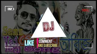 bangla update song dj gan new song samz vai remix gan premer tabij dj gan hard mix song dj sound bd