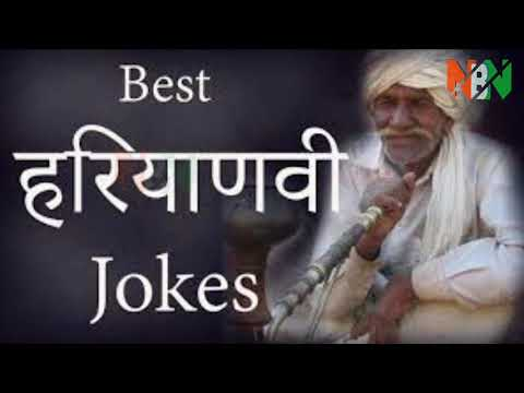 haryanvi jokes haryanavi 2017 mp3 download
