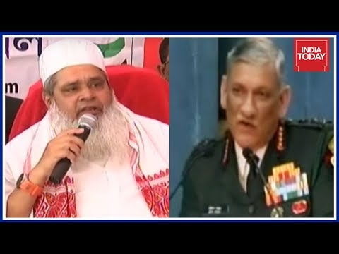 Inside Track Of Controversy Over Army Chief's Remark On AIUDF | In Depth