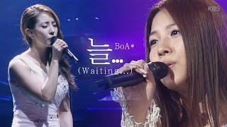 보아 (BoA) / 늘... (Waiting...) (2002 x 2013 LIVE MIX)