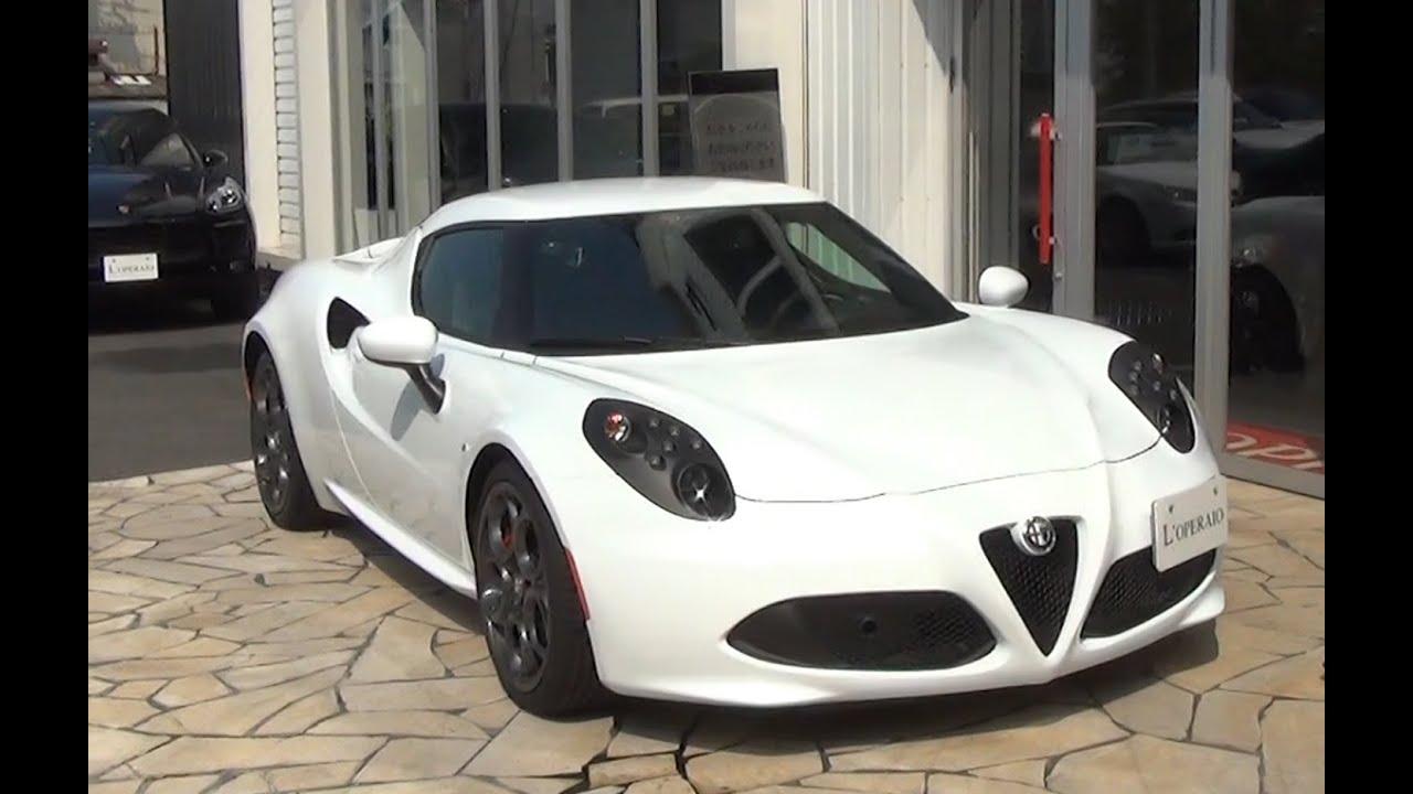 Alfa Romeo 4C >> アルファロメオ 4C 中古車試乗インプレッション Alfa Romeo 4C - YouTube