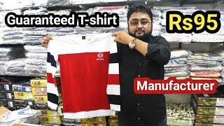 quality tshirts manufacturer / tshirts wholesale market in mumbai / Rehan Collection