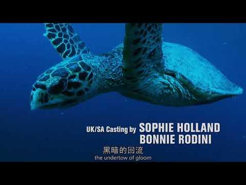 Deep Blue Sea 2 Opening Music