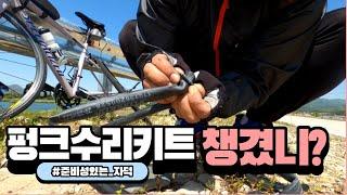 전주 라이딩 코스 : 전주-봉동-고산  자전거 라이딩 …