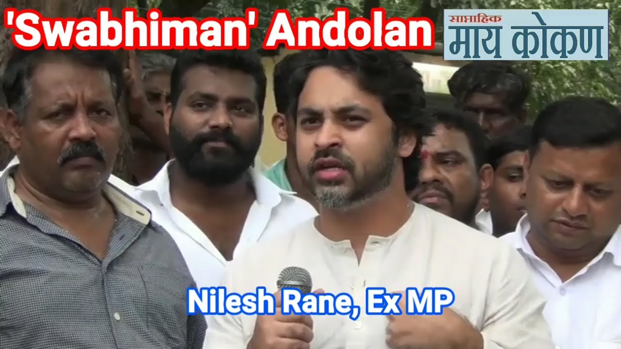 Nilesh Rane   Swabhiman Andolan । RTO । Chiplun - YouTube