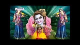 अगर श्यामा Ju Na Hoti || Sadhvi Purnima Ji || Full Song || Aye Mere Shyam Laut Ke Aaja