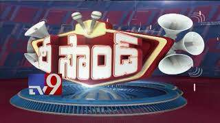 Gambar cover Resound: Jagan vs Chandrababu - TV9