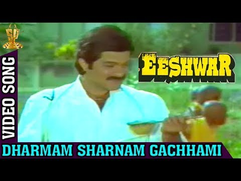 Dharmam Sharnam Gachhami Video Song ll...