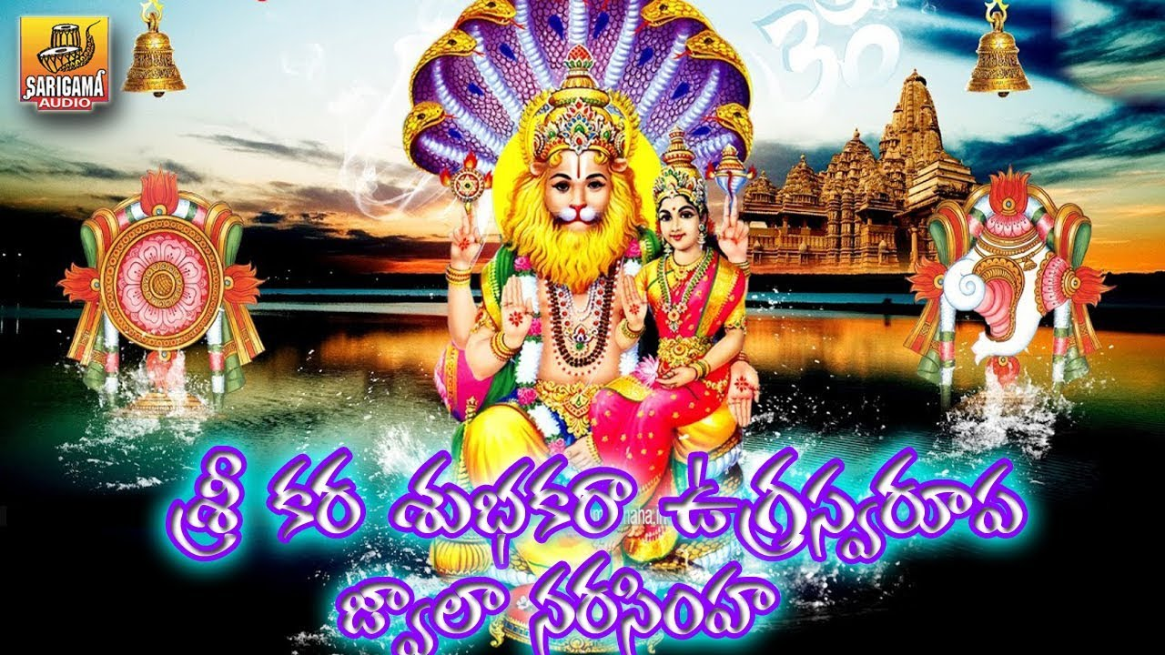 srikara subhakara mp3 songs