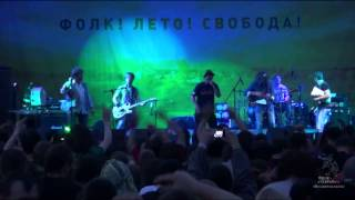 Zdob Si Zdub - Миорица (Folk Summer Fest 2015)