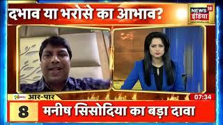 'केन्द्र सरकार सभी राज्य सरकारों को साथ में ले, रणनीति तय करे' Rohan Gupta