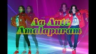 """Aa Ante Amalapuram"" Maximum Video Song (official) Hazel  Song    Galaxy Army International School"