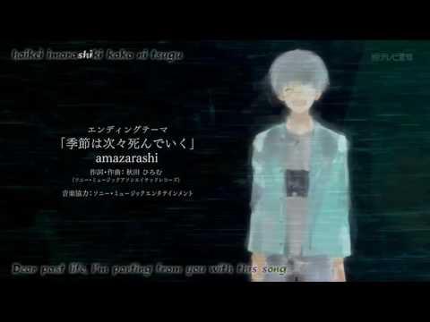 Tokyo Ghoul Ending 2 VI