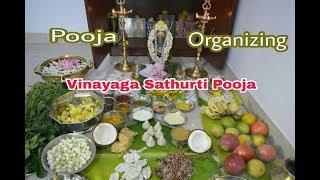 Festival Day Pooja Organizing- Vinayagar Chaturthi | பண்டிகை கால பூஜை ஏற்பாடு -விநாயகர் சதுர்த்தி