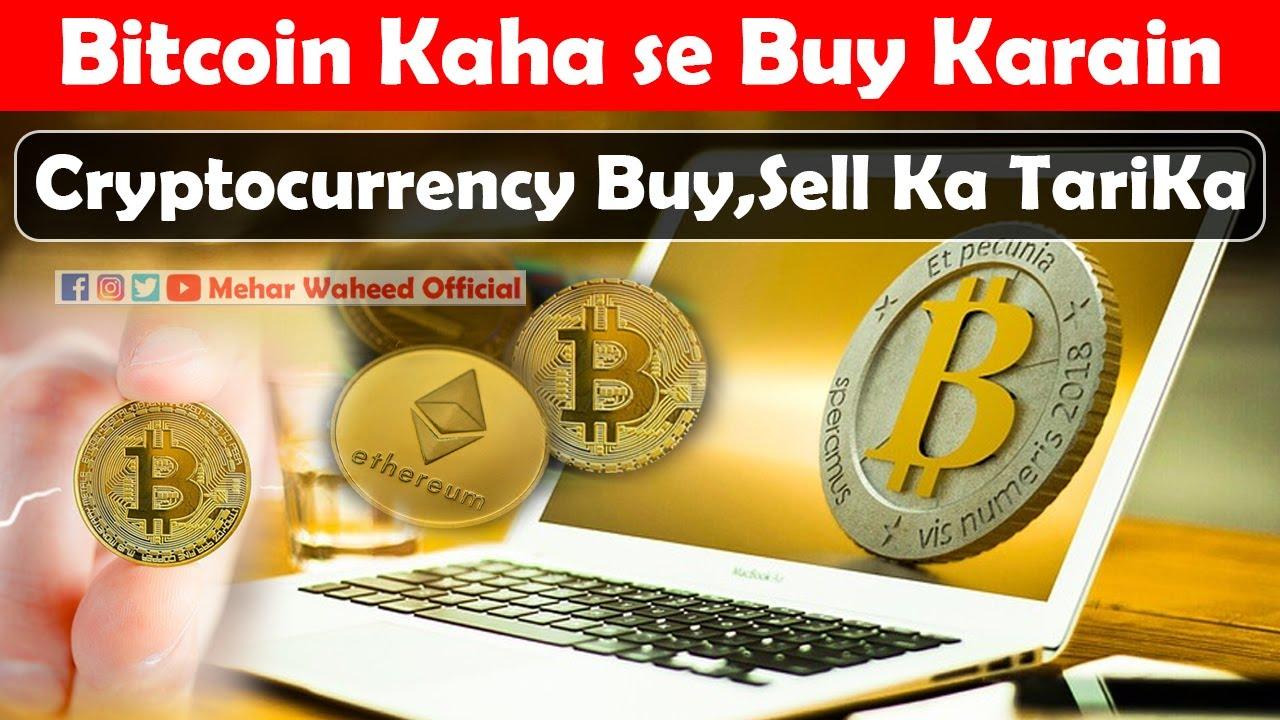 trading di carta bitcoin