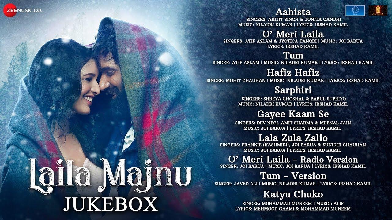 Laila Majnu Full Movie Audio Jukebox Avinash Tiwary Tripti Dimri Youtube
