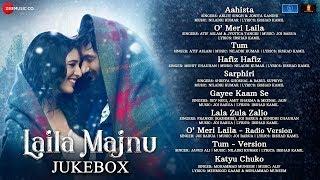 Laila Majnu Full Movie Audio Jukebox | Avinash Tiwary & Tripti Dimri