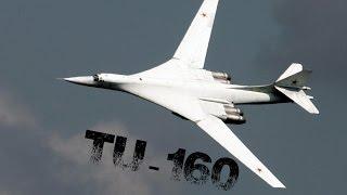 Supersonic strategic bomber Tupolev Tu-160/Strateski bombarder Tupoljev Tu-160 [ENG/РУС/SRB]