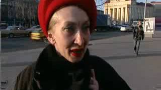 Интервью  Странная женщина