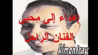 بحر أبو جريشة (مقادير)