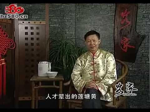 中國客家語節目 民田黄氏 Hakka TV Show