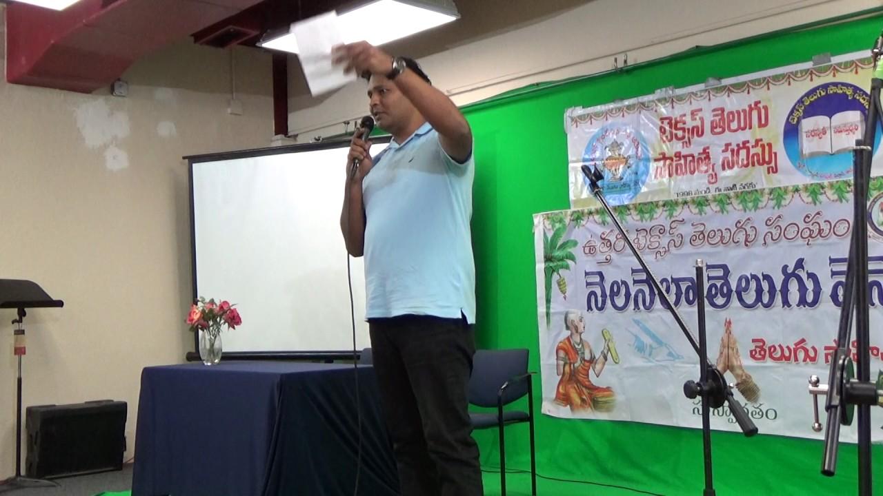 TANTEX - NNTV 116th - 38th TX Sahitya Vedika - Chandu Jalasutram - Sweeya Rachana