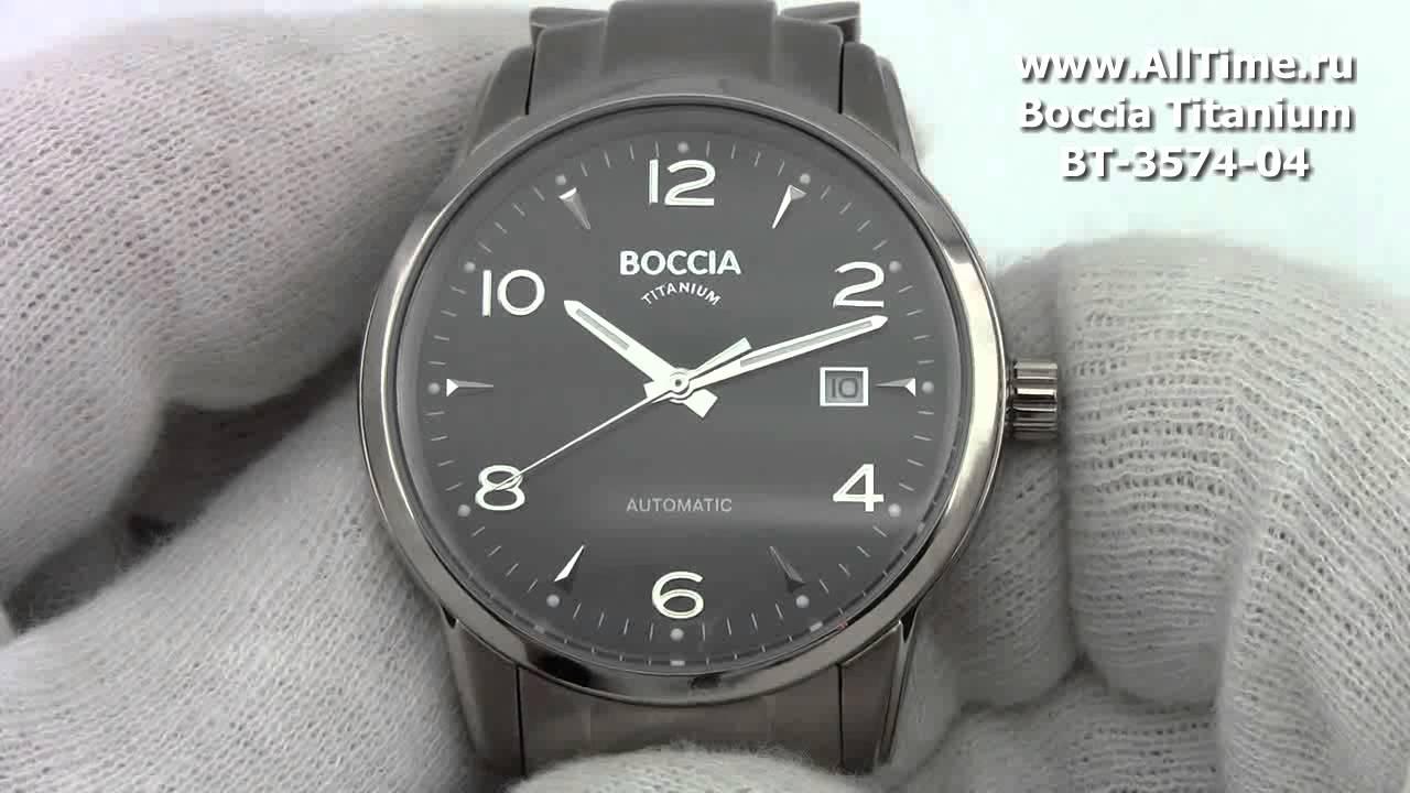 boccia titanium bt 3776 05 инструкция