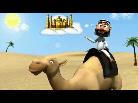 TREETOP SISTERS® - Camel Stan y su Pequeña Banda Desierto Oscilante