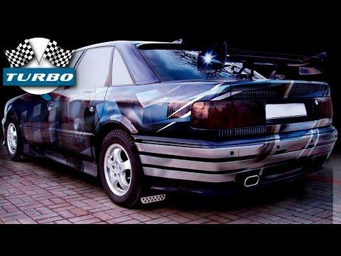 Audi 80 — Википедия