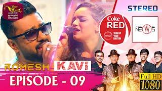 coke-red-featured-by-romesh-sugathapala-kawya-adikari