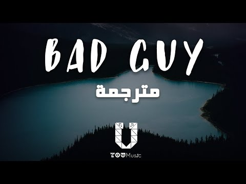 Billie Eilish - Bad Guy مترجمة
