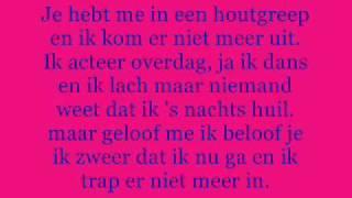 Gio - Je Hebt Me (songtekst)