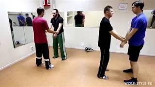 Тренировка Вин-Чун. Омск
