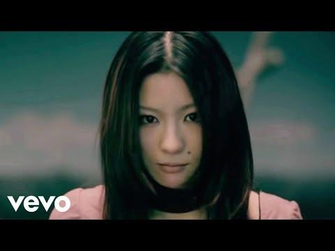 椎名林檎 - ギブス