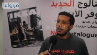بالفيديومسئول التسويق فى ايكيا: نتجه للتسويق الإلكترونى لأنه المستقبل فى مصر