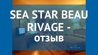 SEA STAR BEAU RIVAGE 5* Египет Хургада отзывы – отель СИ СТАР БИАУ РИВАЖ 5* Хургада отзывы видео