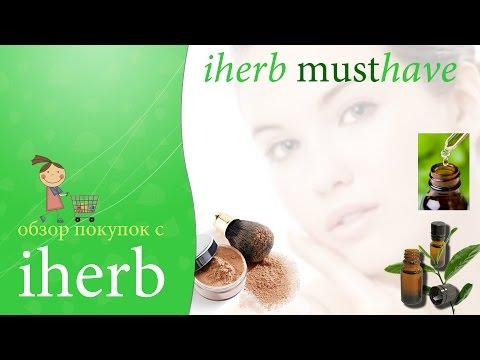 Косметические средства по типам кожи