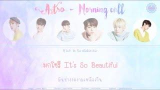 [KARAOKE-THAISUB] ASTRO (아스트로) - Morning Call