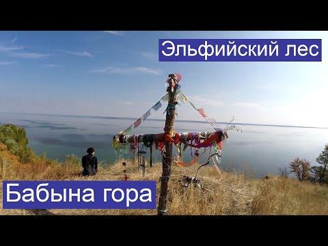 Эльфийский лес в центре Украины, недострой СССр, Каневская ГАЭС,  место тусы художников.