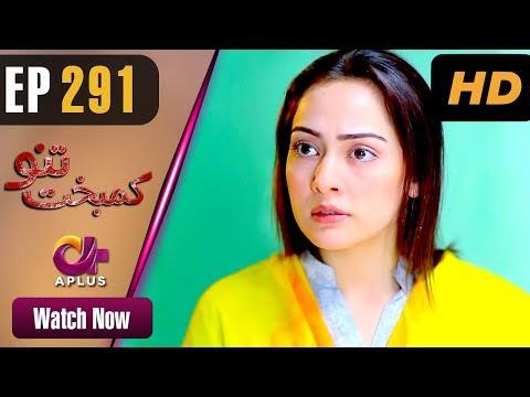 Kambakht Tanno - Episode 291 - Aplus Dramas