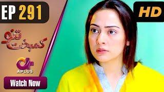 Kambakht Tanno - Episode 291 | Aplus Dramas | Nousheen Ahmed, Ali Josh | Pakistani Drama